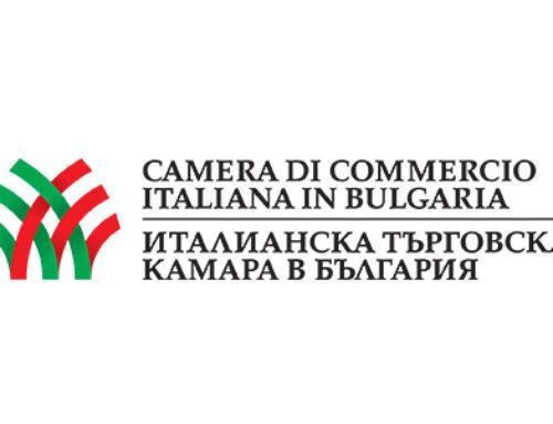 Europe – Bulgaria